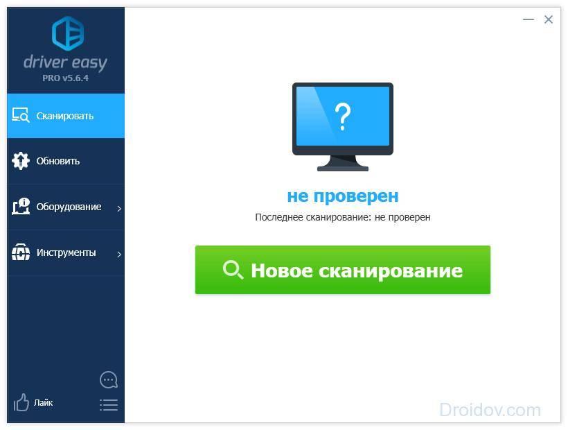 ntoskrnl.exe-vyzyvaet-sinii-ekran9.jpg