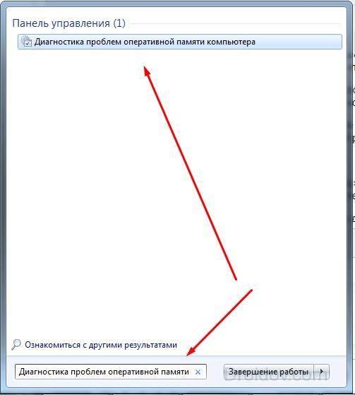 ntoskrnl.exe-vyzyvaet-sinii-ekran15.jpg