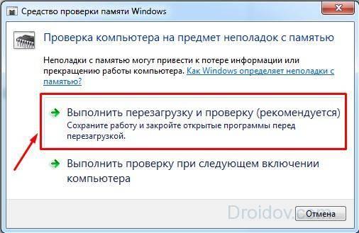 ntoskrnl.exe-vyzyvaet-sinii-ekran16.jpg