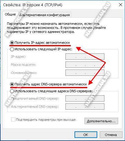 network-autoconfig.jpg