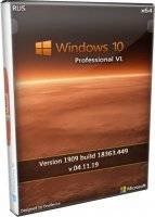 1574409898_windows10x64-1909aktivator.jpg