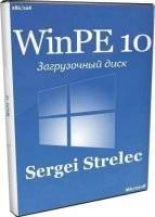 1518006802_reanimator-windows-10.jpg