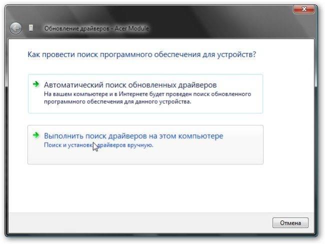pochemu-kompyuter-ne-vidit-telefon-5-650x487.jpg