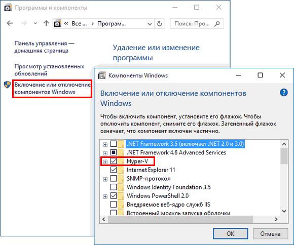 02-Komponenty-Windows.png