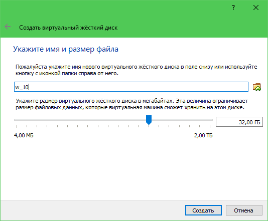 razmer-fajla-diska.png