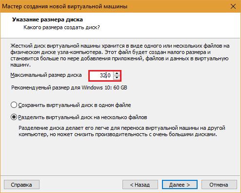 ukazanie-razmera-diska.png