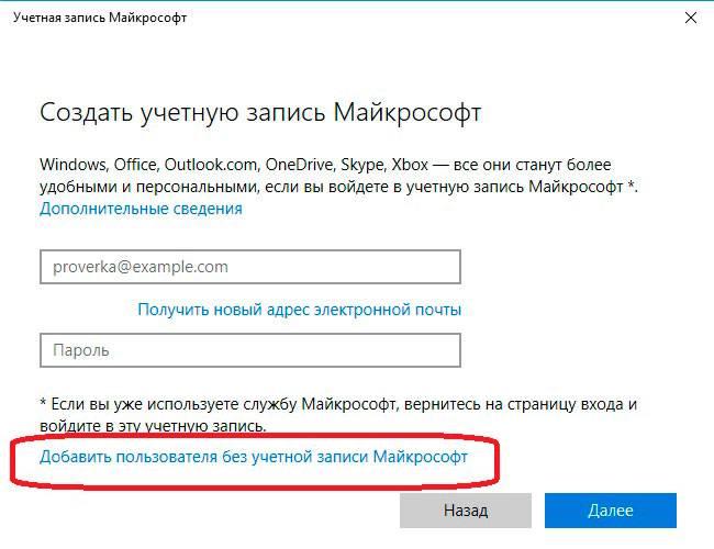 add-new-user-account.jpg