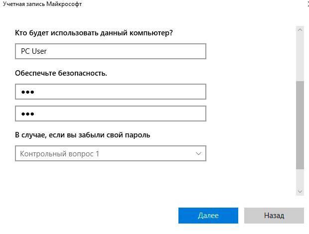 create-account.jpg