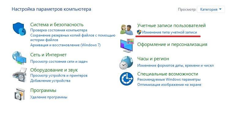 control-panel.jpg