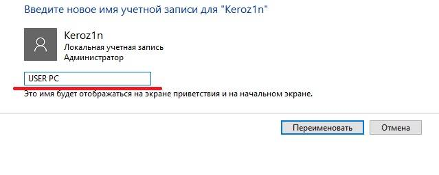 choose-new-name.jpg