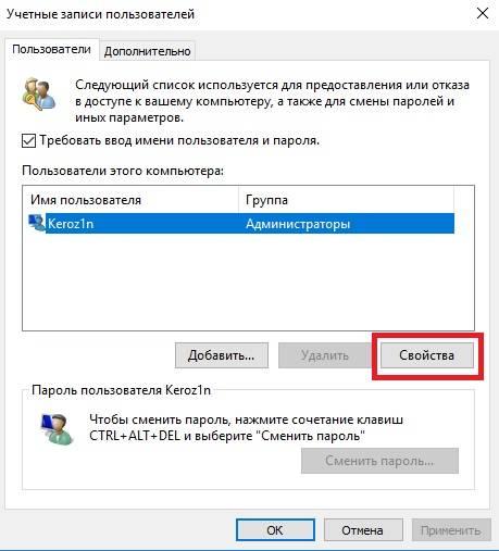 add-new-user.jpg