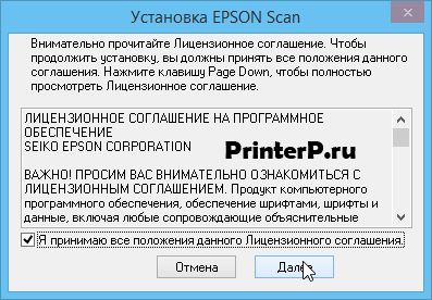 Epson-Perfection-V300-3.png
