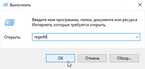play-sound-shutdown-windows-10-screenshot-1-300x144.png