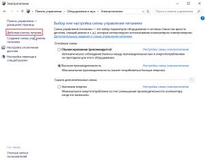 play-sound-shutdown-windows-10-screenshot-5-300x238.png