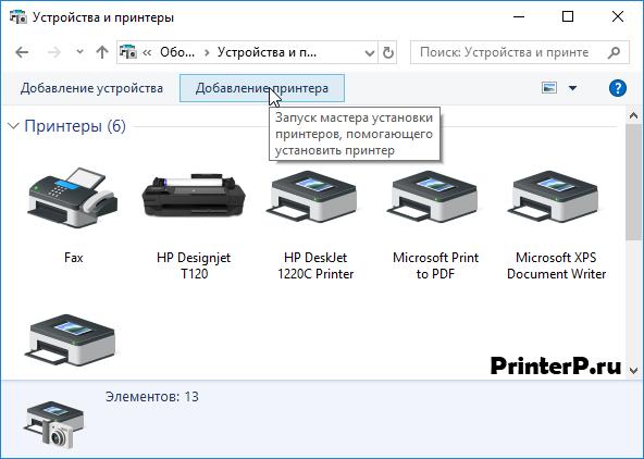 HP-LaserJet-1160-3.png