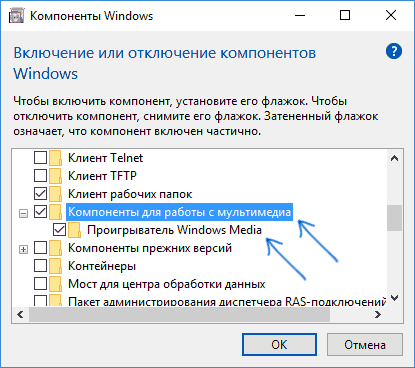 install-media-feature-pack-windows.png