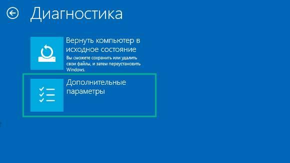 high-quality-sound-windows10-dolby-advanced-audio-02.jpg