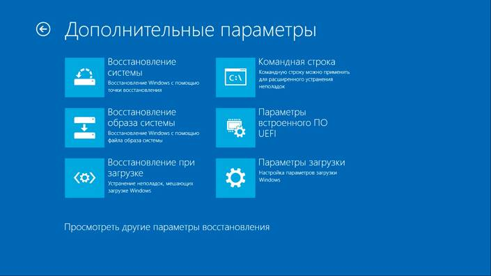 high-quality-sound-windows10-dolby-advanced-audio-03.jpg