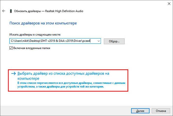 high-quality-sound-windows10-dolby-advanced-audio-14.jpg