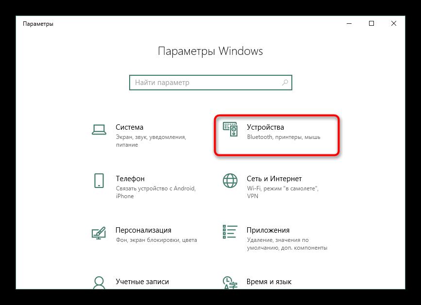 Perehod-v-menyu-Ustrojstva-dlya-dobavleniya-printera-KYOCERA-FS-1120MFP.png