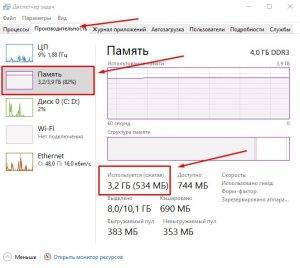 optimalnii_razmer_fila_podkachki1-300x268.jpg