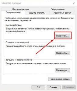 optimalnii_razmer_fila_podkachki-3-253x300.jpg