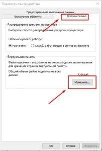 optimalnii_razmer_fila_podkachki-4-203x300.jpg