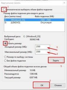 optimalnii_razmer_fila_podkachki-5-225x300.jpg