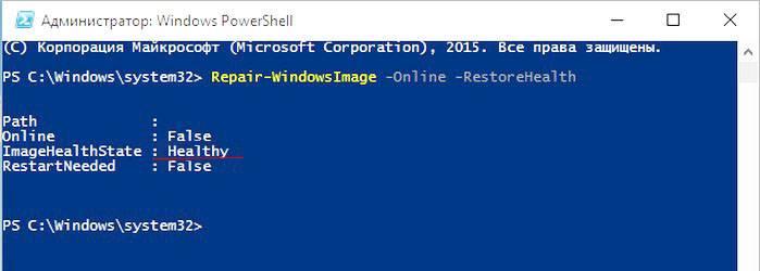 3-vosstanovlenie-xranilishha-komponentov-v-windows-10.jpg