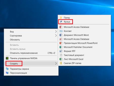 1516300582_volume-shortcut-windows-10-6.png