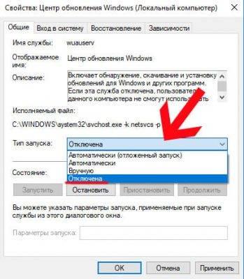 otklyuchit-obnovlenie-windows-10-349x400.jpg