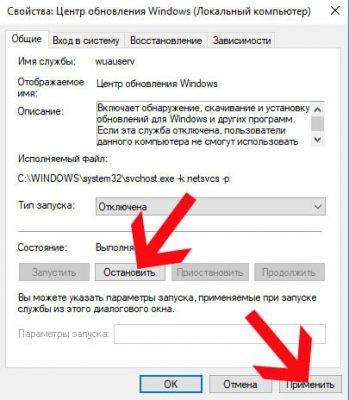 svoystva-tsentra-obnovleniya-windows-10-349x400.jpg