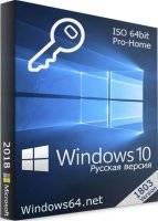 1525944125_windows10pro1803.jpg