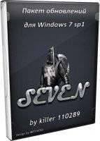 1519985013_windows7-obnovleniy2018.jpg