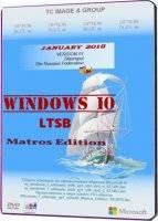 1515063190_windows10-2018.jpg