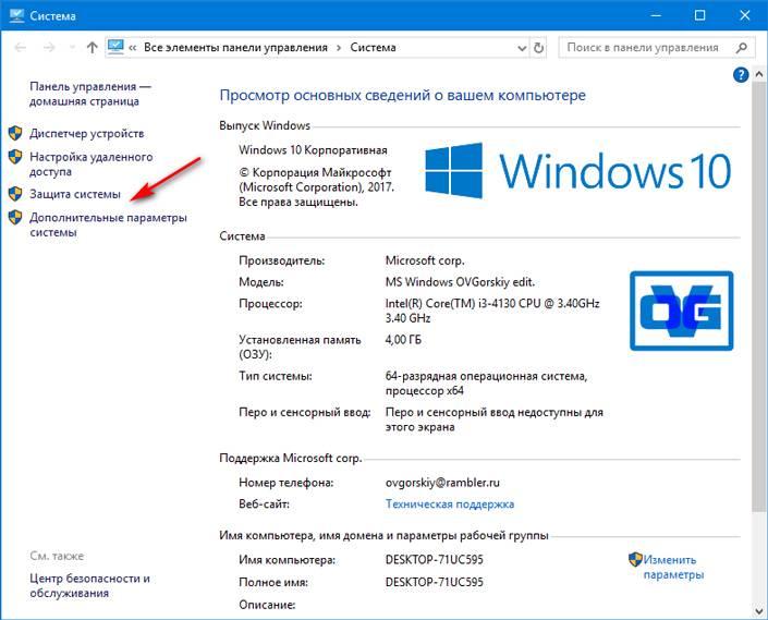 windows-10-speed-up-06.jpg