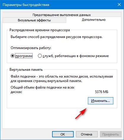 windows-10-speed-up-08.jpg
