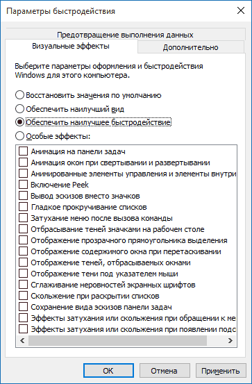 windows-10-performance.png