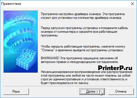 CanoScan-LiDE-110-1.png
