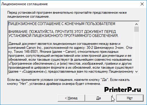 CanoScan-LiDE-110-2.png