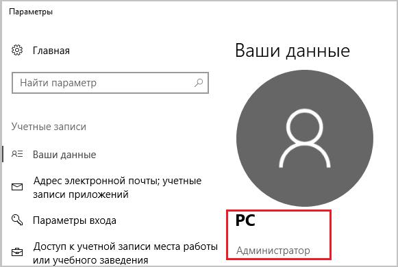 невозможно-удалить-файл1.png