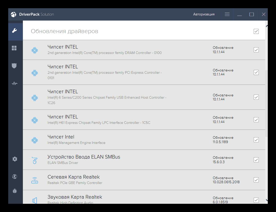 Ustanovka-drajverov-dlya-tachpada-noutbuka-Lenovo-s-pomoshhyu-programmy-DriverPack-Solution.png
