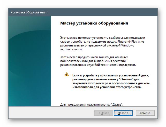 Poisk-i-ustanovka-drajvera-dlya-tachpada-noutbuka-Lenovo-standartnymi-sredstvami-Windows-10.png