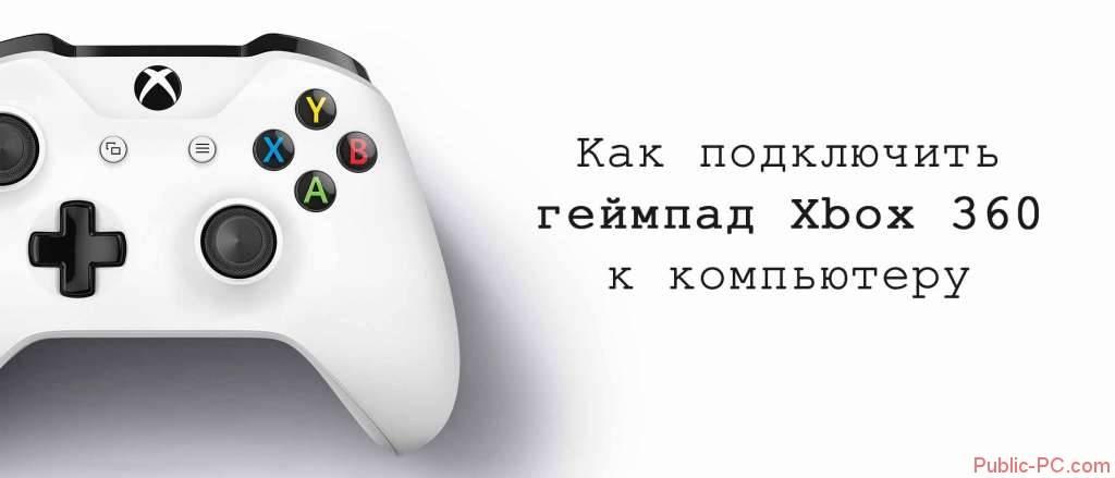logo-1024x439.jpg