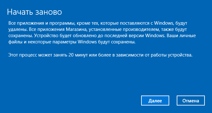 start-fresh-info-windows-10.png