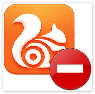 minusy-prilozheniya-uc-browser.png