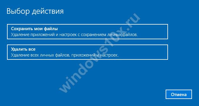 pereustanovka3.png