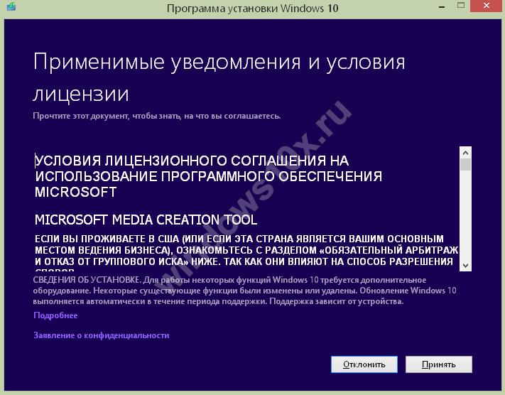 pereustanovka7.png