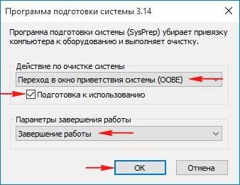 1453920621_129.jpg
