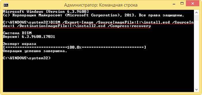 1454010815_139.jpg